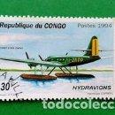 Sellos: SELLO CONGO (CANT Z-505 ITALIE) . Lote 161072810