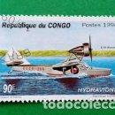 Sellos: SELLO CONGO (E-59 RUSSIE) . Lote 161072878