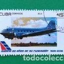 Sellos: SELLO CUBA (DC-3) . Lote 161076714