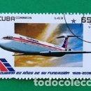 Sellos: SELLO CUBA (IL-62 M) . Lote 161076746