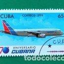 Sellos: SELLO CUBA (A-320) . Lote 161077002
