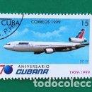 Sellos: SELLO CUBA (DC-10) . Lote 161077050
