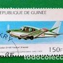 Sellos: SELLO GUINEE (GARDAN GY-80 'HORIZON' FRANCE) . Lote 161077550