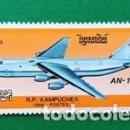 Sellos: SELLO KAMPUCHEA (AN-124) . Lote 161077810