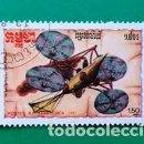Sellos: SELLO KAMPUCHEA (SIR GEORGE CAYLEY 1840 ENGLAND) . Lote 161077858