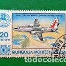 Sellos: SELLO MONGOLIA. Lote 161078510