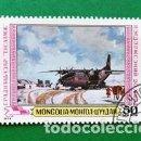 Sellos: SELLO MONGOLIA. Lote 161078614