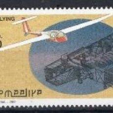 Sellos: SELLOS SOMALIA 2002 PLANEADORES. Lote 161871170