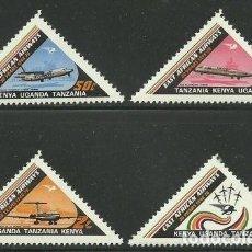 Sellos: SELLOS KENIA UGANDA TANZANIA 1976 EAST AFRIKAN AIRWAYS. Lote 161871630