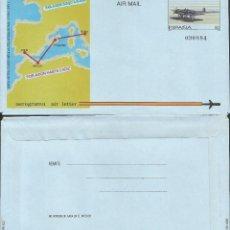 Sellos: ESPAÑA 1989 - ES A214 - AEROGRAMA - LINEA CADIZ ROMA. Lote 162974210