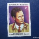 Sellos: MALDIVAS, 1977 TRAVESIA DEL ATLANTICO, CHARLES LINDBERGH,YVERT 667. Lote 167506460