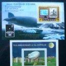 Sellos: DIRIGIBLES ZEPPELIN 3 HOJAS BLOQUE DE SELLOS NUEVOS DE LBERIA,KOREA Y ANTIGUA. Lote 168263169