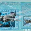 Sellos: AVIACIÓN BRITÁNICA SEGUNDA GUERRA MUNDIAL HOJA BLOQUE DE SELLOS NUEVOS DE REPÚBLICA DEL CONGO. Lote 168449656