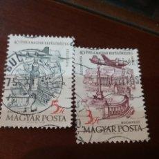 Sellos: SELLOS DE HUNGRÍA (MAGYAR P.) MTDOS/1958/40 ANIV CORREO AEREO/CIUDAD/PLAZA/TORRE/AVION/AVIACION/BUDA. Lote 170569130