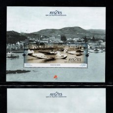 Sellos: AZORES F589/90** - AÑO 2014 - AVIONES. Lote 170846575