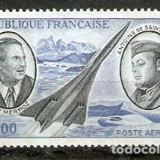 Sellos: FRANCIA.1970. AÉREO. YT 44. NUEVO. Lote 172358693