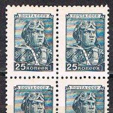 Sellos: RUSIA (URSS) 1116, AVIADOR, NUEVO *** EN BLOQUE DE 4 (AÑO 1949). Lote 174253843