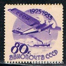 Sellos: RUSIA (URSS) 248, MONOPLANO SOBRE EL CANAL DEL VOLGA, NUEVO CON SEÑAL DE CHARNELA,(AÑO 1934). Lote 174298364