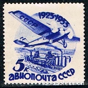 RUSIA (URSS) 244, ANTONOV 9 SOBRE LOS ALTOS HORNOS DE KUTZNESK, NUEVO ***, SIN DENTAR (AÑO 1934) (Sellos - Temáticas - Aviones)