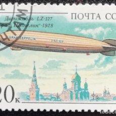 Sellos: 1991. AVIONES. URSS. 5881. HISTORIA DE LA AERONÁUTICA. ZEPPELIN LZ 127. USADO.. Lote 175348165