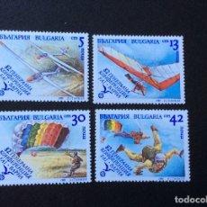 Sellos: BULGARIA Nº YVERT 3279/2*** AÑO 1989. CONFERENCIA DE LA FEDERACION INTERNACIONAL DE DEPORTES AEREOS. Lote 176124234