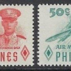 Sellos: SELLOS FILIPINAS 1955 Y&T 51/54** AEREOS HEROES DE LAS FUERZAS AEREAS FILIPINAS. Lote 176146795
