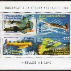 Sellos: SELLOS CHILE 2001 HOMENAJE A LA FUERZA AEREA CHILENA. Lote 176149570