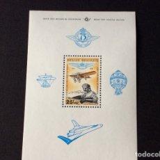 Timbres: BELGICA Nº YVERT HB 49*** AÑO 1976. MONOPLANO BLERIOT. 75 ANIV. AERO CLUB DE BELGICA. Lote 177211100
