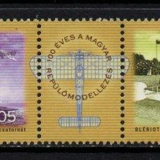 Sellos: HUNGRIA 4312/13** - AÑO 2009 - AVIONES - CENTENARIO DE LA TRAVESIA DE LA MANCHA POR LOUIS BLERIOT. Lote 177599334