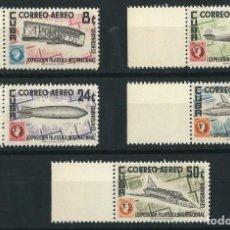 Sellos: SELLOS CUBA 1955 EXPOSICION FILATELICA INTERNACIONAL Y&T 120/24**. Lote 177957842