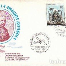 Sellos: EDIFIL 1401-5, 50 ANIVº DE LA AVIACION ESPAÑOLA, HOMENAJE A PEDRO VIVES, PRIMER DIA 11-12-1961 ALFIL. Lote 179175107