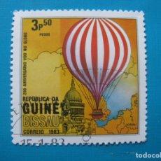 Sellos: GUINEA BISSAU, 1983 SELLO USADO. Lote 182832678