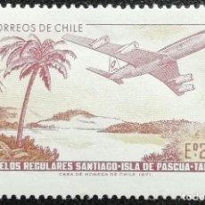 Timbres: 1971. CHILE. 375. VUELO ENTRE SANTIAGO DE CHILE-ISLA DE PASCUA Y TAHITÍ. SERIE COMPLETA. NUEVO.. Lote 188687962