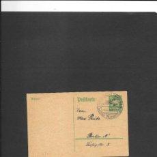 Sellos: ALEMANIA IMPERIO VUELO EN 1925 ES UN ENTERO POSTAL. Lote 191881621