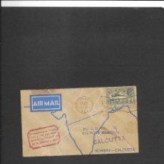 Sellos: INDIA BRITANICA VUELO EN 1935. Lote 191882665