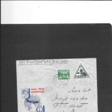Sellos: INDIA HOLANDESA VUELO EN 1937. Lote 191916698