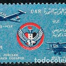 Timbres: EGIPTO (REPUBLICA ARABE UBIDA) Nº 158, 25 ANIVERSARIO DE LA ESCUELA DE PILOTOS, NUEVO ***. Lote 191987772
