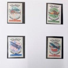 Sellos: SELLOS RUSIA 1977 - YVERT AEREO 124 / 129 /**/- AVIONES. Lote 192629970