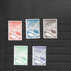 Sellos: ZARAGOZA PRIMERA EXPOSICION NACIONAL DE AEROFILATELIA 1949 5 VIÑETAS NUEVAS SIN FIJASELLOS. Lote 193400913