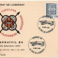 Sellos: TARJETA OFICIAL DE EXPRATFIL 84. AVIONES. Lote 193996310