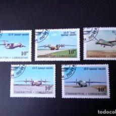 Sellos: AVIONES DE TRANSPORTES, RAROS SELLOS DE UZBEKISTÁN . Lote 194384192