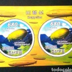 Sellos: DIRIGIBLES ZEPPELIN HOJA BLOQUE DE SELLOS NUEVOS DE KOREA. Lote 194612902