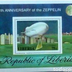 Sellos: DIRIGIBLES ZEPPELIN HOJA BLOQUE DE SELLOS NUEVOS DE LIBERIA. Lote 194614326