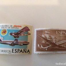 Sellos: PACK DE SELLOS DE AVIONES. Lote 194669343