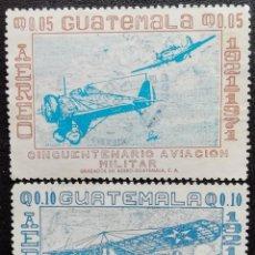 Sellos: 1971.AVIACIÓN.GUATEMALA.A474/A475.50 AÑOS DE LA AVIACIÓN MILITAR GUATEMALTECA.SERIE COMPLETA.USADO.. Lote 195495706