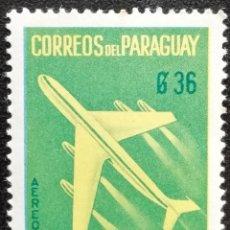 Sellos: 1961.AVIACIÓN.PARAGUAY.A273.APARATO CUATRIMOTOR.CAMPAÑA 'PARAGUAY EN MARCHA'.SERIE COMPLETA.NUEVO.. Lote 195495877