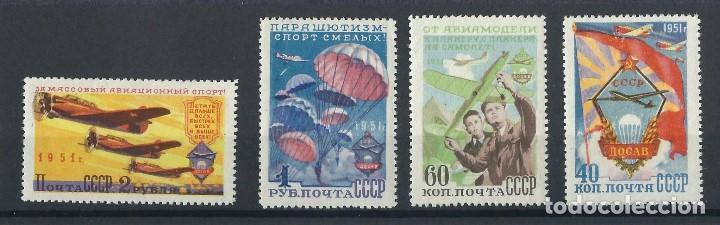 SELLOS URSS / RUSIA 1951 Y&T 1576/79** AVIONES PARACAIDISTAS (Sellos - Temáticas - Aviones)