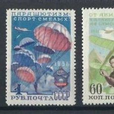 Sellos: SELLOS URSS / RUSIA 1951 Y&T 1576/79** AVIONES PARACAIDISTAS. Lote 199632826