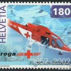 Sellos: SELLO SUIZA 2002 ANIVERSARIO SERVICIO AEREO DE RESCATE SUIZO HELICOPTERO. Lote 199646860
