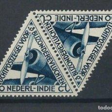 Sellos: SELLOS INDIAS HOLANDESAS 1933 Y&T 17** AEREO FRONTAL PANDER S-4 AVIONES. Lote 199712993